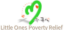 Little Ones Poverty Relief